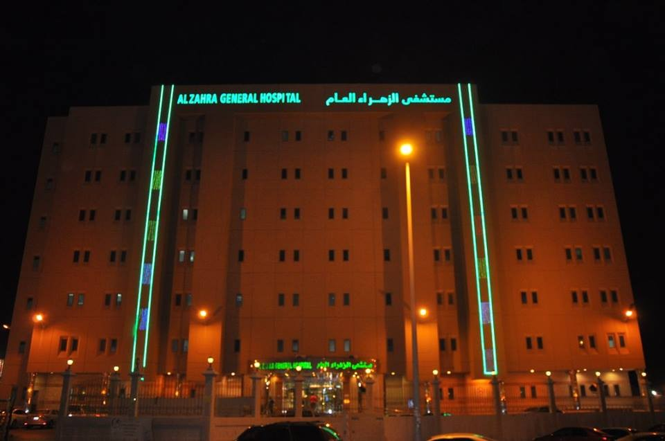 alzahra general hospital